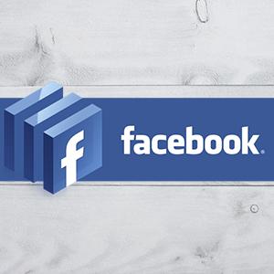 Rejoingez la communauté Facebook Gascogne Bois